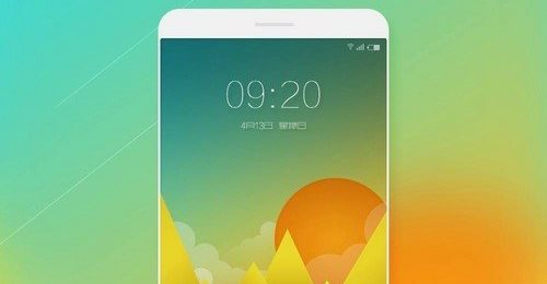 meizu-mx4-top
