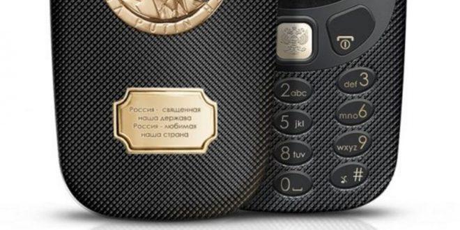 Itt a méregdrága Nokia 3310 titánium házzal