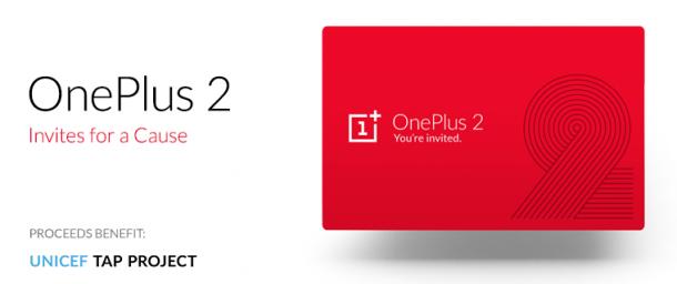 oneplus 2_invite for cause