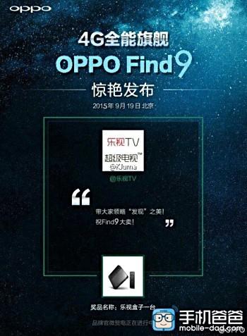 oppo find 9 teaser