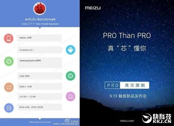 A Meizu Pro 7 AnTuTu adatlapja és a bemutatóra szóló meghívó