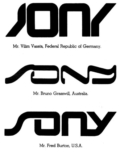 sony-logo-tervek