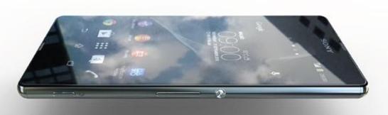 Korábban kiszivárgott kép az Xperia Z4-ról