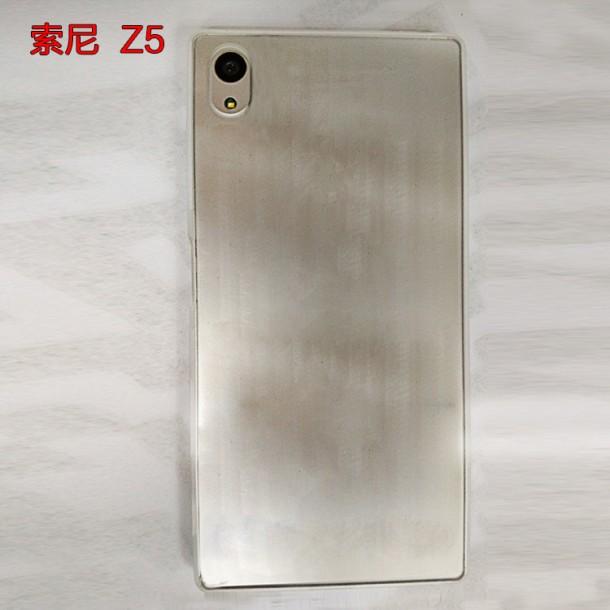 sony-xperia-z5-dummy-02