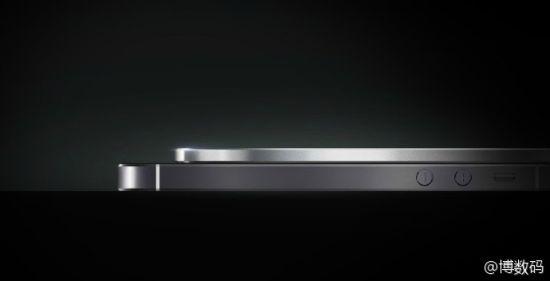 vivo-3-8-mm-vs-iphone