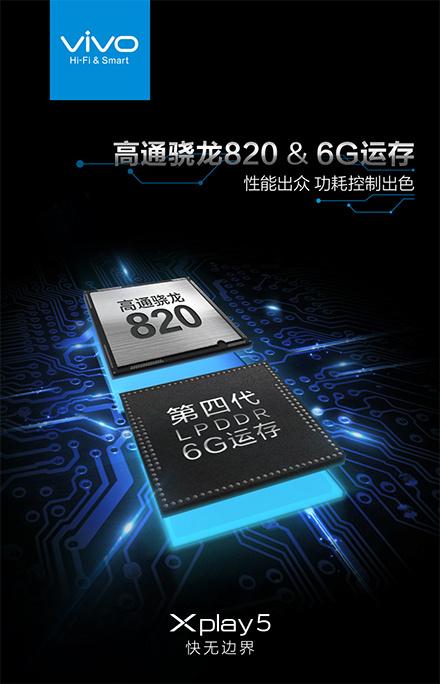 vivo xplay 5 6 gb ram sd820