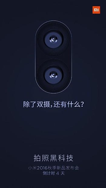 xiaomi-dual-teaser
