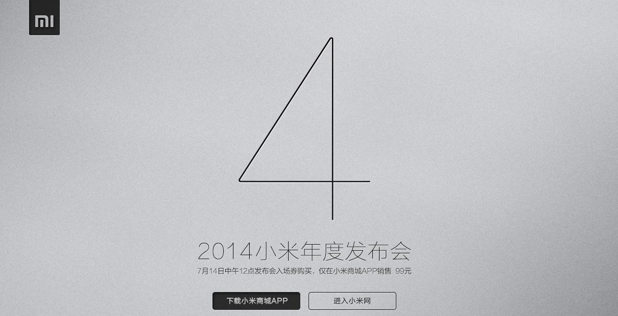 xiaomi-mi-4-teaser
