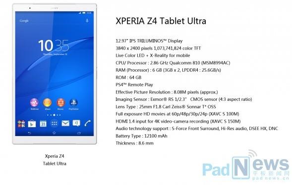 xperia-z4-tablet-ultra