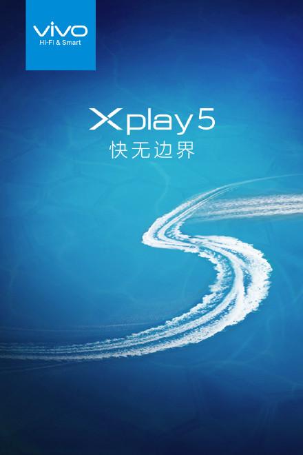 xplay 5 teaser