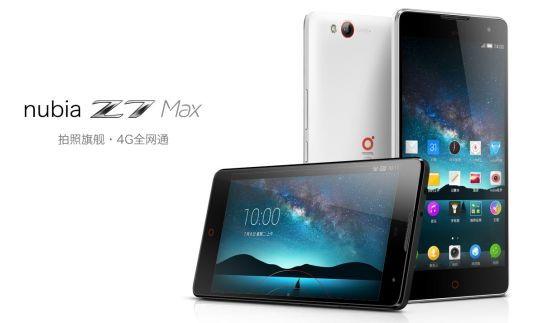 zte-nubia-z7-max-1